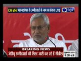 Nitish-led alliance releases list of 242 candidates for Bihar polls