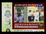 kissa kursi Ka : Bihar Vidhan Sabha chunav ke liye prachar abhiyan,says Nitish kumar (JDU)