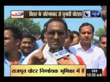 Bihar polls:India news special show Chunavi Chauraha  from Aurangabad  of bihar