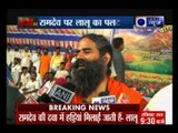 Lalu may have DNA of Lord Krishna's uncle 'Kans', says Ramdev.