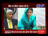 Geeta deaf-mute woman lost in Pakistan, identifies family and set to return to India soon