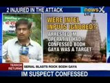 Bihar Blasts: Indian Mujahiddin had warned of attacks on Bodhgaya