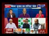 Bihar election ends, exit polls show Mahagathbandhan marginally ahead of NDA