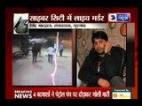 CCTV Footage :Property dealer shot dead in Gurgaon