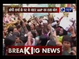 AAP workers hold protest outside BJP MLA Om Prakash Sharma's house in Delhi