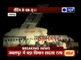 Close shave for flight in MP as wild boars enter runway