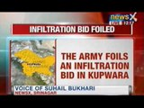 Infiltration Bid Foiled: One Militant gunned down in Jammu and Kashmir