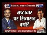 Arvind Kejriwal calls PM Narendra Modi 'Psychopath'
