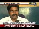 Bengaluru Minor Abuse: Choi murdered Secretary in 1999