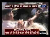 Mob thrashes traffic cop after he 'hits' motorcyclist in Vadodara
