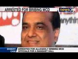 NewsX: Owners of Micromax mobile arrested in bribery case