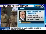 Narendra Modi: Narendra Modi to flag off BJP Poll campaign in Hyderabad