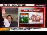NewsX : Pakistan to wait for new govt to organise meeting with India