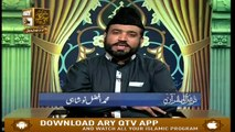 Tarteel-Ul-Quran - 1st March 2019 - ARY Qtv