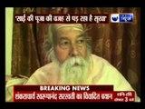 Shankaracharya Swami Swaroopanand Saraswati blamed Sai Pooja for Drought in Maharashtra