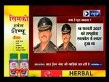 Samjhauta Express blast case: No evidence found against Lt Col Purohit, says NIA chief