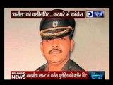Lt Col Purohit not an accused in Samjhauta Blast case: NIA
