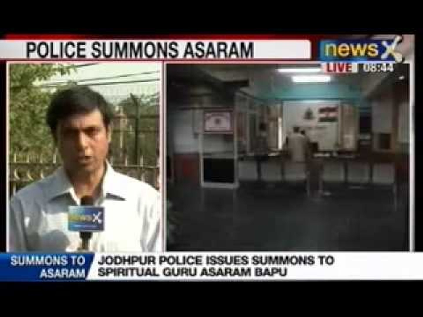 News X: Jodhpur Police issues summons to spiritual Guru Asaram Bapu