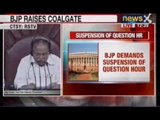News X: Opposition uproar in Rajya Sabha over missing Coal Ministry files