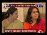 Twitter fight Between HRD MInister Smriti Irani and Congress political leader Priyanka Chaturvedi