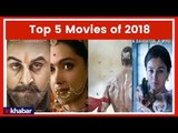 Top Five Box Office Hits Movie of 2018 | Box Office 2018 Hits Movies | Hit Films of 2018