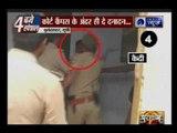Policemen beats youth in Bulandshahr, Uttar Pradesh