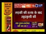 Delhi: Man commits suicide after killing a woman
