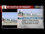 News X: Vice President office asks: President gets guard of honour at airport, why not us