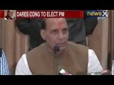 NewsX : BJP Chief Rajnath Singh dares congress to announce their PM Candidate for 2014 elections