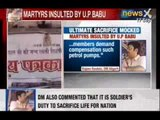 NewsX : 'Soldiers are paid to die', says Aligarh's DM Rajiv Rautela