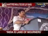 Martyrs Insulted : Aligarh DM Rajiv Rautela mocks Martyrs