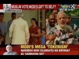 Narendra Modi for Prime Minister: Narendra Modi seeks his mother's blessings on birthday
