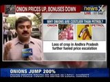 Indian kitchen: Onion prices still making people cry, costly petrol, costly LPG