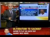 News X: Onion and other essential commodities hike due to KV Thomas