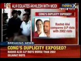 NewsX: Akhilesh Yadav riots worse than Narendra Modi riots, says Congressmen Rashid Alvi