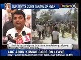 Muzaffarnagar Riots: Communal riots in Muzaffarnagar have left Gujarat behind, says Rashid Alvi