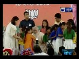 PM Narendra Modi celebrates 'Raksha Bandhan' with childrens in Delhi