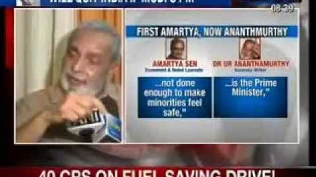 NewsX: Will leave India if Modi becomes PM, says author Ananthamurthy.