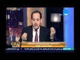 د.إسامة شعث :مصر دائما مع الشعب الفلسطيني قيادة وشعبا وحكومة ولا تتخلي القضية لا في سلم ولا في الحرب