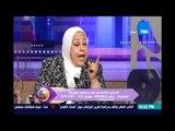عسل ابيض| أ. سامية النشوقي توضح سبب ارتفاع اسعار مصاريف المدارس الخاصة