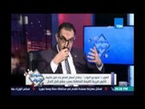 الغول : يجب وجود دوررقابي علي الاسعار وجمعيات إستهلاكية منتشرة في كل مصرلمواجهة جشع التجار