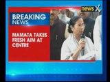 Bengal CM Mamata Banerjee takes fresh aim at Centre on demonetisation