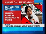 Bengal CM Mamata Banerjee lashes out at Central govt, says centre misusing probe agencies