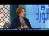 صباح الورد - يناقش العلاقة بين جشع التجار وغلاء الأسعار 9 سبتمبر 2016