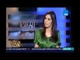 مساء القاهرة - لواء أحمد منصور: فقد الثقة بين الشعب والحكومة بسبب البطالة والفقر وتدني مستوى المعيشة