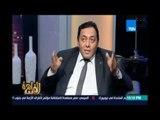 مساء القاهرة - د.أحمد خيري نبني يكشف عن أرقام الحملة للتواصل مع المواطنين في حالة وجود فساد