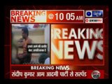 AAP suspends Sandeep Kumar from party