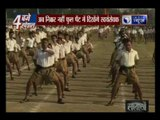 RSS dress code changed ,from khaki shorts to khaki trousers