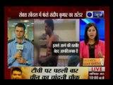 Sacked AAP minister Sandeep Kumar surrenders before Delhi police