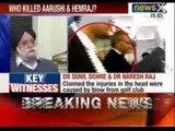 Aarushi Talwar Murder Case: Judgement day for Talwars, Aarushi-Hemraj verdict after 3 PM - NewsX